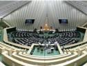مجلس کلیات طرح تخصیص قیر رایگان برای بهسازی راههای روستایی را تصویب کرد