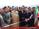 افتتاح مجتمع آب سیریز توسط دکتر انجم شعاع معاون محترم وزیر نیرو