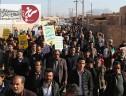برگزاری راهپیمایی ۲۲ بهمن در ۳۹ مین سالگرد پیروزی انقلاب اسلامی (+عکس)