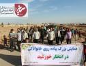 همایش بزرگ پیاده روی خانوادگی در روز میلاد حضرت بقیه الله الاعظم (عج) در سیریز برگزار شد