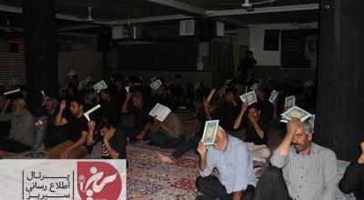 برگزاری مراسم احیا شب بیست و سوم ماه مبارک رمضان در سیریز +تصاویر