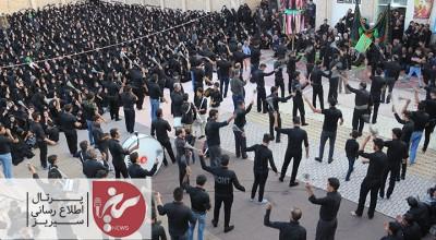 مراسم عزاداری تاسوعای حسینی درسیریز برگزار شد.
