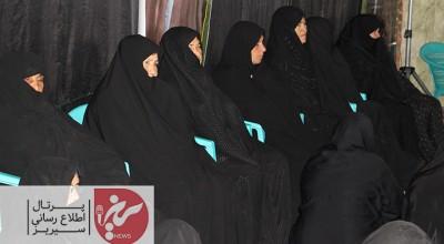 مراسم تکریم و تجلیل از مادران و همسران شهداء در سیریز برگزار شد.