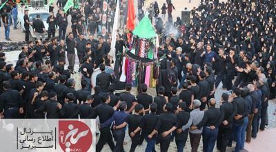 مراسم عزاداری تاسوعای حسینی درسیریز برگزار شد.+تصاویر