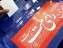 آگهی نتیجه انتخابات یازدهمین دوره مجلس شورای اسلامی در حوزه انتخابیه زرند و کوهبنان
