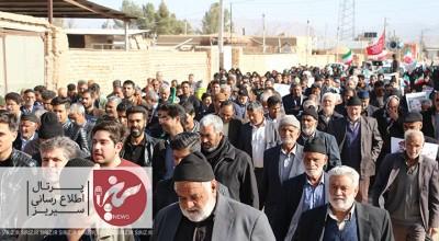 مراسم راهپیمایی ۲۲ بهمن در سیریز برگزار شد+تصاویر
