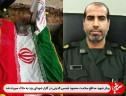 پیکر شهید محمود شمس الدینی مدافع سلامت در گلزار شهدای یزد به خاک سپرده شد