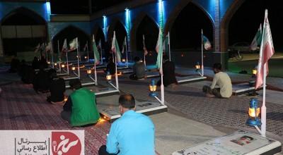 آیین معنوی احیای شب نوزدهم ماه مبارک رمضان در سیریز+تصاویر