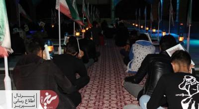 مراسم احیای شب بیست و سوم ماه مبارک رمضان در سیریز برگزار شد.