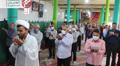 نماز عید فطر با رعایت فاصلهگذاری اجتماعی درسیریز برگزار شد