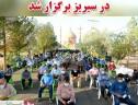 مراسم پرفیض دعای عرفه در سیریز برگزار شد.+تصاویر