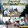 ✨ *ترکیب کمیسیون های شورای اسلامی شهر سیریز مشخص شد*